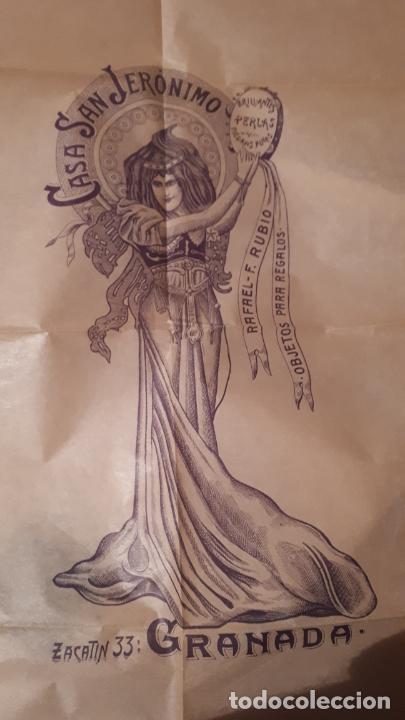 Arte: LOTE DE FOLLETOS. GRANADA 1935. - Foto 16 - 213413338