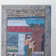 Arte: PINTURA MINIATURA IMPERIO MOGOL (INDIA) SIGLOS XVIII A XIX. MANUSCRITO ILUMINADO. (22X15CM). Lote 226888125