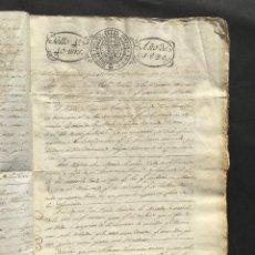 Arte: AÑO 1820 - LEGAJO MANUSCRITO 190 PAGINAS - VILLANUEVA DE LOS INFANTES - CIUDAD REAL - PREFILATELIA. Lote 231621550