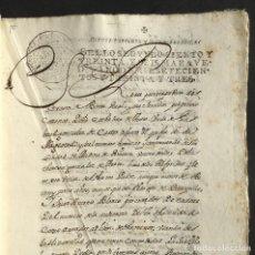 Arte: AÑO 1733 - MEDINA DE RIOSECO - VALLADOLID - MANUSCRITO - VENTA DE VIÑAS - VITICULTURA - VID. Lote 231621735
