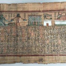 Arte: PAPIRO DE ANI DE TEBAS (1300 A.DEC.), FACSÍMIL 45 X 40 CMTS.. Lote 242092515