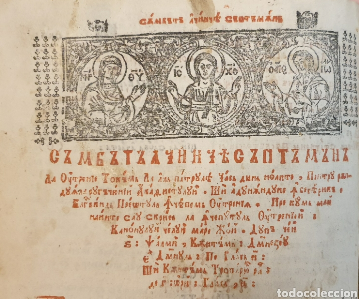Arte: Biblia ortodoxa incunable a doble tinta una rareza - Foto 4 - 246954210