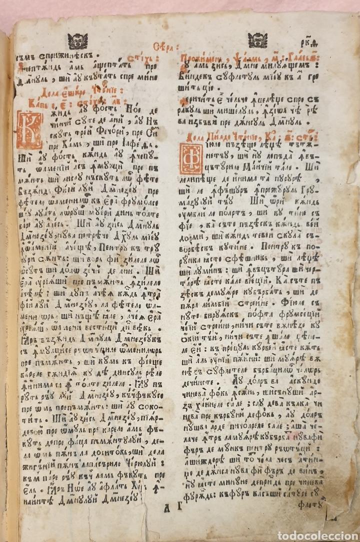 Arte: Biblia ortodoxa incunable a doble tinta una rareza - Foto 6 - 246954210