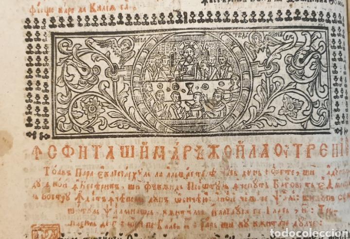 Arte: Biblia ortodoxa incunable a doble tinta una rareza - Foto 11 - 246954210