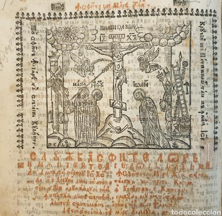 Arte: Biblia ortodoxa incunable a doble tinta una rareza - Foto 12 - 246954210