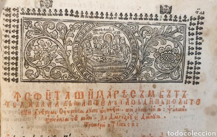 Arte: Biblia ortodoxa incunable a doble tinta una rareza - Foto 15 - 246954210