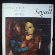 Arte: SEGALL. PINACOTE DE LOS GENIOS. 109. ED.CODEX. Lote 22157048