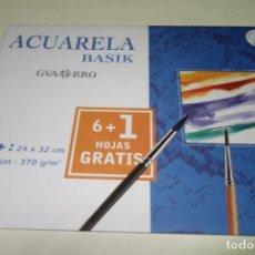 Arte: A4. 6+ 1 HOJAS GRATIS 24X32 CM - 370 GR/M2 .ACUARELA BASIK. MARCA CANSON. Lote 98412503