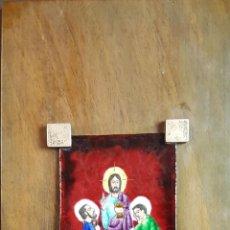 Arte: LA SANTA CENA. METAL ESMALTADO. REMATES EN PLATA. BASE DE MADERA. SIGLO XX. . Lote 99363867