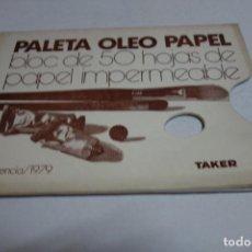 Arte: PALETA OLEO PAPEL BLOC DE 50 HOJAS DE PAPEL IMPERMEABLE. TAKER.. Lote 103889403