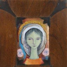 Arte: RETRATO DE JOVEN. ESMALTE SOBRE METAL. REMATES DE PLATA. CIRCA 1960.. Lote 109260087