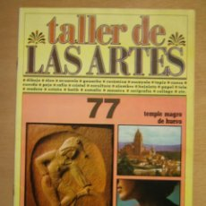 Arte: TALLER DE LAS ARTES Nº78. Lote 112065639