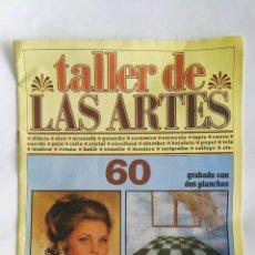 Arte: TALLER DE LAS ARTES FASCÍCULO 60. Lote 171502672