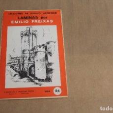 Arte: LECCIONES DE DIBUJO ARTÍSTICO, LAMINAS POR EMILIO FREIXAS, SERIE NÚMERO 24. Lote 178885132