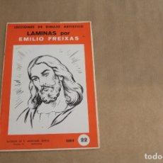 Arte: LECCIONES DE DIBUJO ARTÍSTICO, LAMINAS POR EMILIO FREIXAS, SERIE NÚMERO 22. Lote 178885167