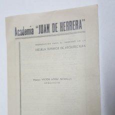 Arte: REGLAMENTO Y TARIFAS ACADEMIA JUAN DE HERRERA ARQUITECTURA MADRID. Lote 182727408