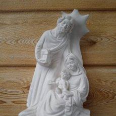 Arte: FIGURA DE ESCAYOLA YESO PARA DIORAMA ESCENA RELIGIOSA BELEN PESEBRE NACIMIENTO DE JESUS PARA PINTAR. Lote 252332455