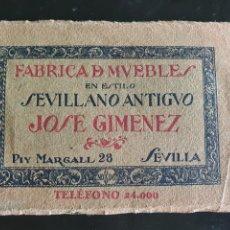 Arte: ALBUM JOSE GIMENEZ MUEBLE SEVILLANO. Lote 258930150