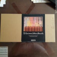 Art: CAJA 72 COLORES KARISMA COLOUR PENCILS PRACTICAMENTE SIN USAR, PROBADOS 6 0 7 COLORES SIN SACAR PUN. Lote 270091358