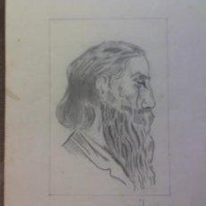 Arte: PINTURA VALENCIANA. M.A.FURIO DIBUJO FIRMADO Y FECHADO. Lote 24749532