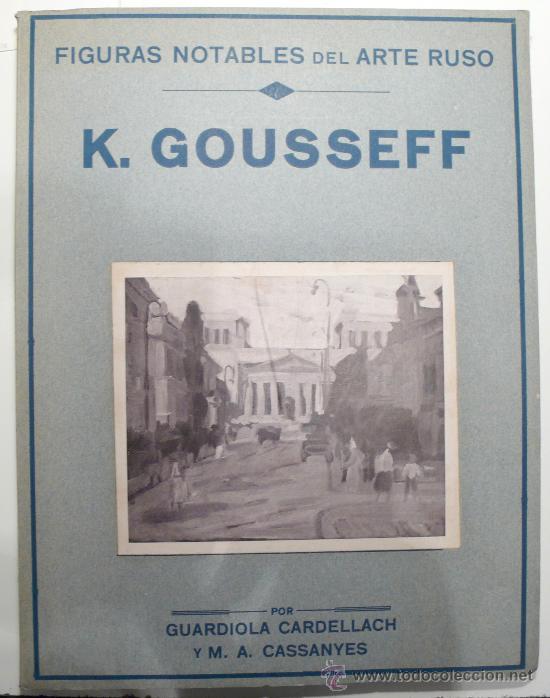 Arte: Kallinik Gousseff, la resurección de jesús, 1928, pintura al óleo sobre tela. 123 x 176 cm - Foto 4 - 22974035