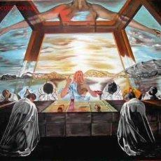 Arte: LA ULTIMA CENA EN PORT LLIGAT JOSÉ GABARRÓ. Lote 27262031