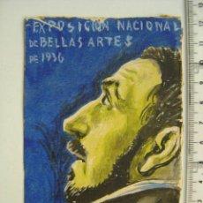 Arte: MADRID - EXPOSICION NACIONAL DE BELLAS ARTES - AÑO 1936 - PINTADO A MANO. Lote 26854216