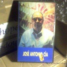 Arte: JOSE ANTONIO CIA CINTA AUDIOVISUAL PINTURA DE ALICANTE. Lote 26311531