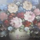 Arte: OLEO SOBRE TABLA POR ROBERT COX.FIRMADO POR EL PINTOR.. Lote 30000782