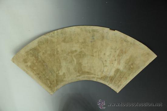 Arte: Magistral pintura japonesa del siglo XVI, calidad de museo, SENMENZU - Foto 4 - 32367920