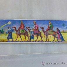 Arte: BONITO ÓLEO CARTÓN PINTADO POR FERNANDO TORO RAMÍREZ PINTOR DE JEREZ. Lote 33674654