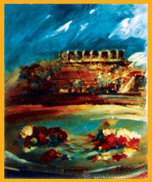 DE SANTIAGO, ROSENDO.- (C. REAL 1936-2013) -PLAZA Y CLAVELES- OLEO SOBRE LIENZO. FDO. 66 X 82 CM (Arte - Pintura - Pintura al Óleo Contemporánea )