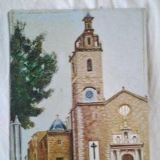 Arte: OLEO SOBRE CHAPA, IGLESIA. Lote 36717758