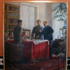 Arte: PINTURA HISTÓRICA RUSA LENIN Y EL GENERAL FRUNSE DE GEORGI STEPANOVICH MELIKHOV. Lote 38567442