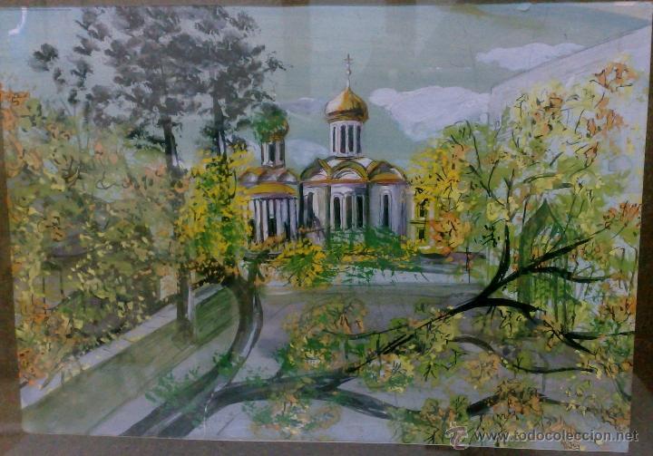 Arte: OLEO/PAPEL.- PAISAJE. ENMARCADO. - Foto 4 - 30648265