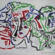 Arte: OLEO SOBRE TABLA. Lote 41012547