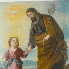 Arte: SAN JOSE CON EL NIÑO DE LA ESCUELA SEVILLANA DEL S.XVII. OBRA MUY CERCANA A MURILLO. Lote 41523875