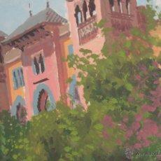 Arte: PARQUE MARÍA LUISA. SEVILLA. ÓLEO EN TABLERO. Lote 42258378