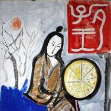 Arte: LA JAPONESA (SERIE LOS PAJAROS),1990, ACUARELA /PAPEL COUCHÉ ,DE ALMA AJO.. Lote 26912590