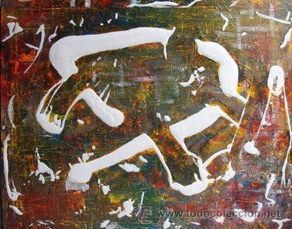 INTERESANTE PINTURA BARATA ABSTRACTA CUADRO BARATO LIENZO MODERNO ORIGINAL ARTE (Arte - Pintura Directa del Autor)