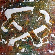 Arte: INTERESANTE PINTURA BARATA ABSTRACTA CUADRO BARATO LIENZO MODERNO ORIGINAL ARTE. Lote 42599752