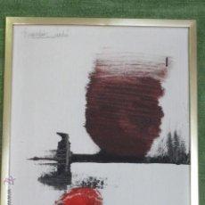 Arte: ÓLEO ENMARCADO - FIRMADO BARRACHINA SANCHÍS. Lote 42897857