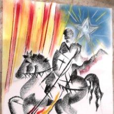 Arte: JOSEP MARIA HONTANGAS - DIBUJO A CERAS - SANT JORDI - 70 X 50. Lote 45348765