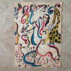 Arte: TÉCNICA MIXTA SOBRE PAPEL - CARTULINA . FIRMA ILEGIBLE . AÑOS 80 . MADRID . BARCELONA . 70 X 50 . Lote 46191681