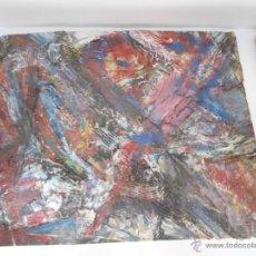 Arte: COLORIDO CUADRO AL OLEO SOBRE CARTON Y MADERA SIN FIRMA. Lote 48312678