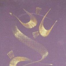 Arte: ÓLEO SOBRE TABLEX POR XONDO (MANUEL IGLESIAS OTERO, 1953 XONDO, TOURO, LA CORUÑA)). Lote 49033495