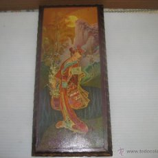Arte: JAPONESA-. Lote 50461680