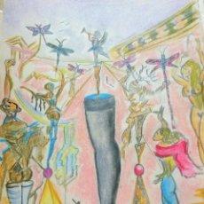 Arte: DIBUJO SOBRE PAPEL. DALI COPIA O REPRODUCCION. Lote 54858034