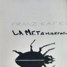 Arte: INTERESANTE ILUSTRACIÓN. METAMORFOSIS. FRANZ KAFKA. ORIGINAL. OCASIÓN BARATA COLECCIONISMO. Lote 55424412