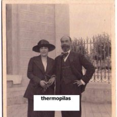 Arte: FOTOGRAFIA ORIGINAL DEL PINTOR JOAQUIN-JOAQUIM MIR,EL DIA DE SU BODA,AÑO 1921,PUBLICADA,PINTURA.. Lote 57324140